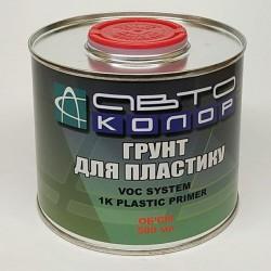Грунт для пластика прозрачный 0,5 л Авто Колор