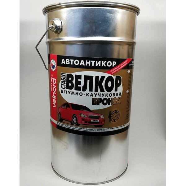 Битумно-каучуковая мастика Велвана БРОНЗА 4 кг