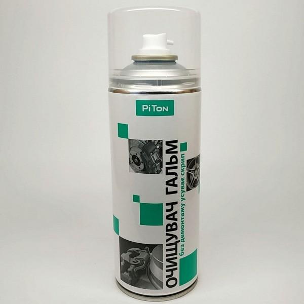 Piton Очиститель  тормозов 400 мл