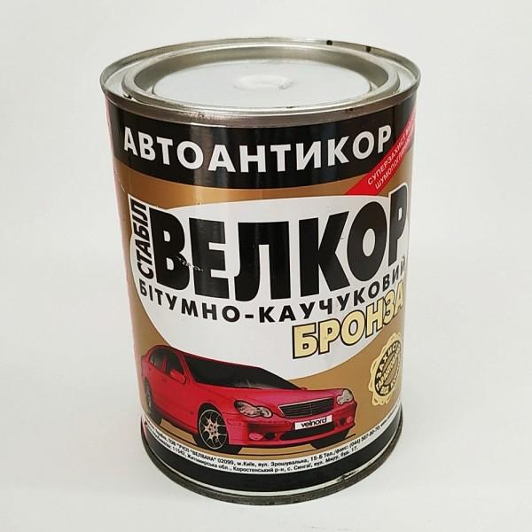 Битумно-каучуковая мастика Велвана БРОНЗА 0,8 кг