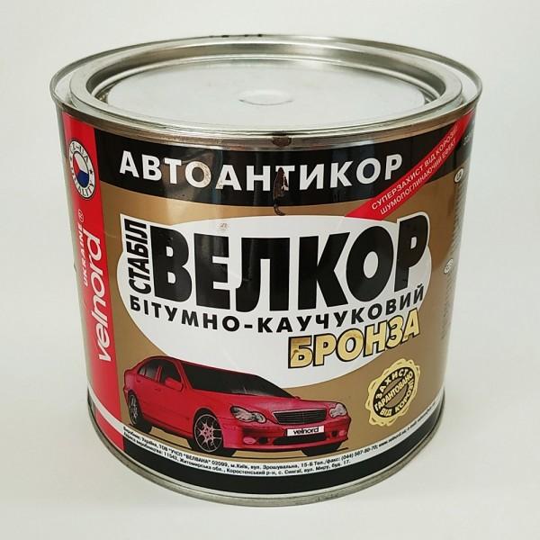 Битумно-каучуковая мастика Велвана БРОНЗА 1,8 кг
