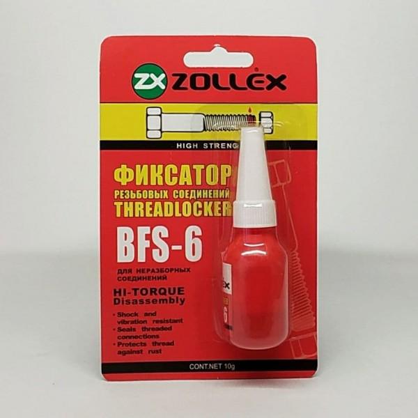 Zollex Фіксатор різьбового з'єднання (червоний) 10г BFS-6
