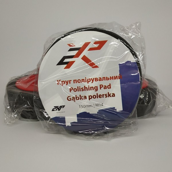 2XP Круг полировочный черный