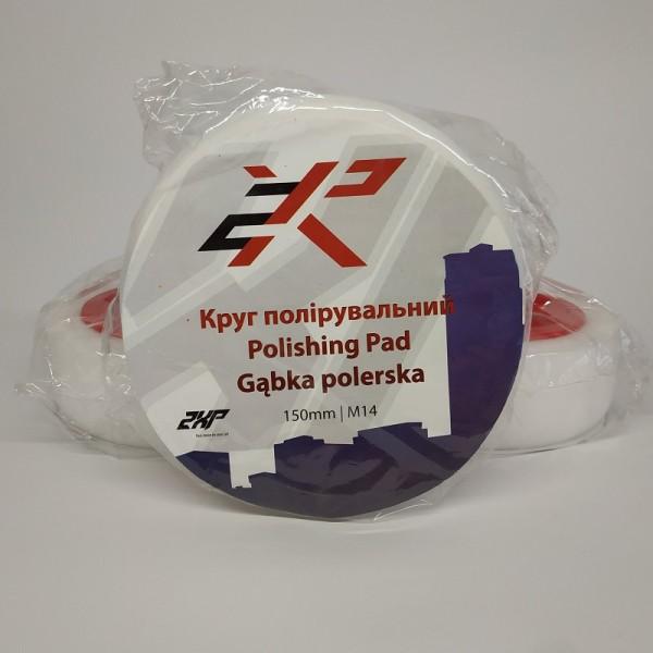 2XP Круг полировочный белый